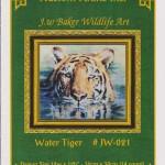Water tiger - $16.00