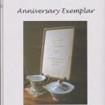 Anniversary Exemplar - $12.00
